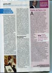 langue bretonne, culture bretonne, spiritualité, gedourion