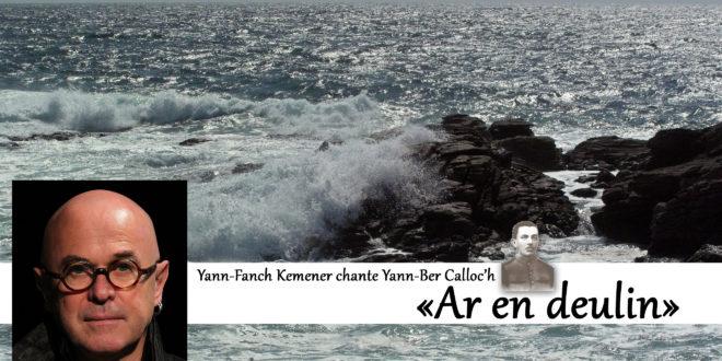 Ce samedi soir, Kemener chantera Calloc'h à Sainte Anne d'Auray
