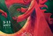 Découvrez la nouvelle affiche du Festival Interceltique 2018