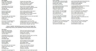 Meulgan gospéreù sant Geltas, abad / Hymne des vêpres de saint Gildas, abbé (Propre du diocèse de Vannes)