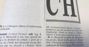Geriafurch, le nouvel agrégateur de dictionnaires breton / français