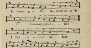 Un beau cantique breton pour le mois de Marie :  'Eit digor  miz Mari/Pour ouvrir le mois de Marie :.