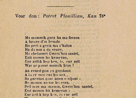 FÊTE DES MERES 2020 : Une prière, un poème pour les mamans